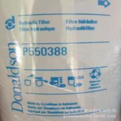 唐纳森 吉尼 液压油回油滤芯 (原装件)
